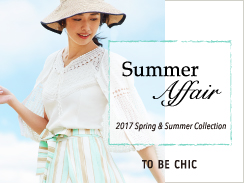 TO BE CHIC | SummerAffair