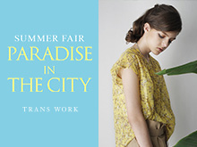 TRANS WORK | SUMMER FAIR