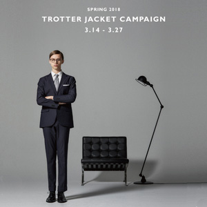 TROTTER JACKET CAMPAIGN