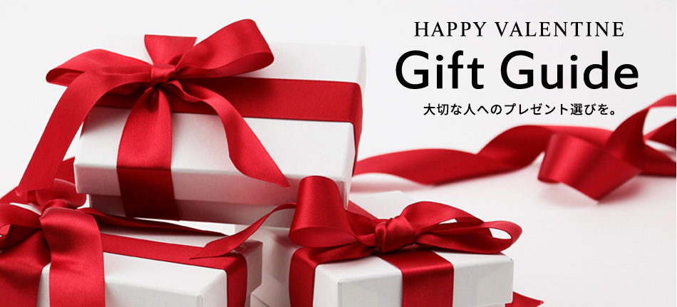 Happy valentine gift guide sanyo site jp negle Images