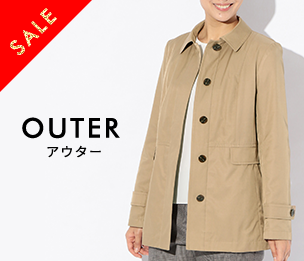 WOMENS OUTER SALE