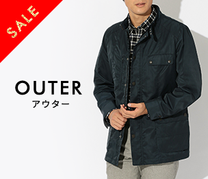 MENS OUTER SALE