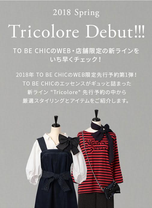2018 Spring Tricolore Debut!!!