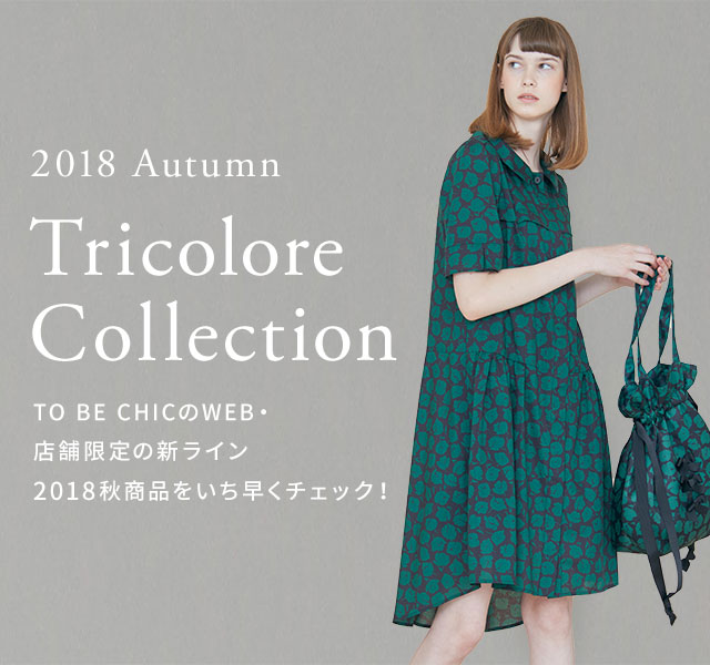 2018 Autumn Tricolore Collection