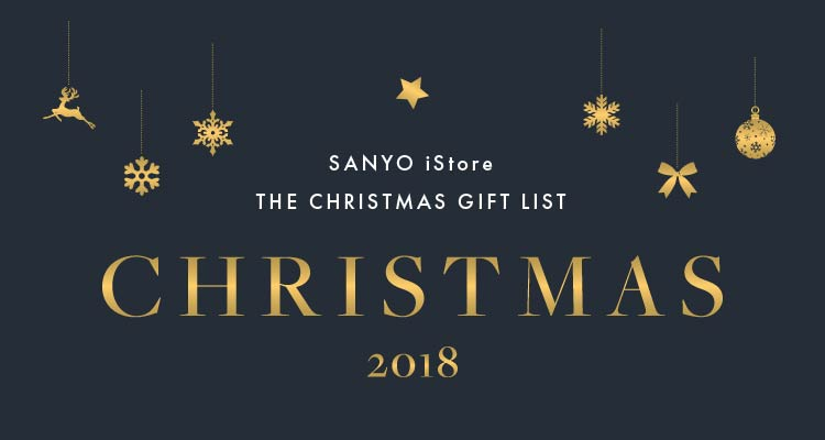 sanyo istore the christmas gift list christmas 2018 sanyo site jp