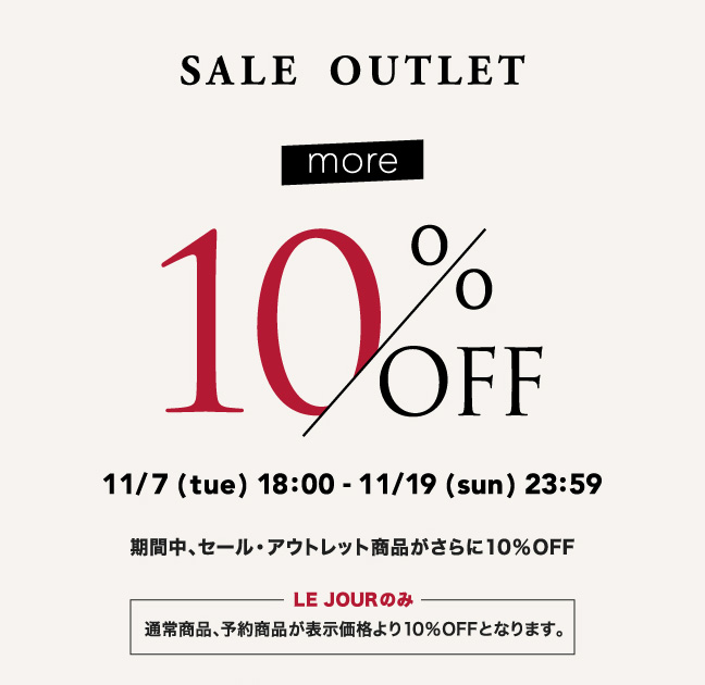 SALE OUTLET more 10%OFF